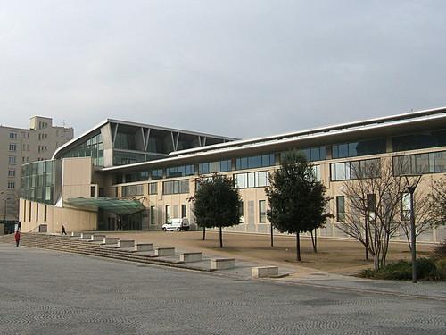 Lyon 7ème ENS Bibliothèque